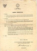 Salah satu versi Teks Supersemar (Sumber: Wikipedia.org.id)