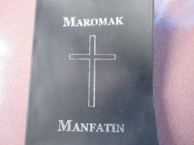Maromak Manfatin, PB dalam bahasa Tetun