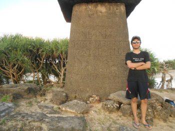 Tombstone atau batu kubur